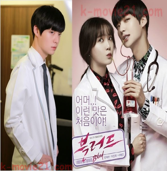 download drama korea blood 2015 subtitle indo